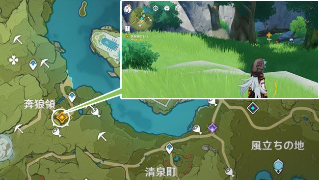 genshin-story20210412-10