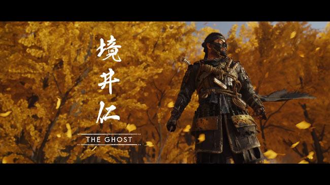 ゴースト オブ ツシマ おすすめ 防具 【ゴーストオブツシマ】最強防具ランキング【Ghost