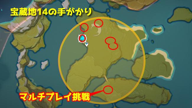 genshin-202101-evttreas14ma