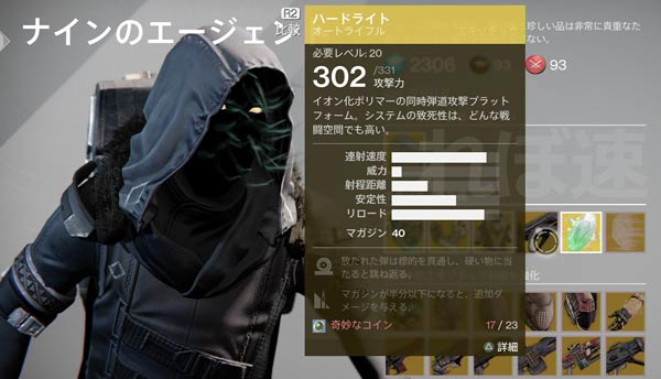 20150306_s3