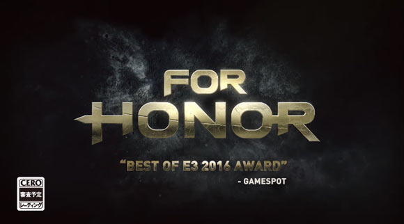 forhonor20160705