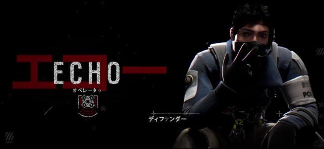r6up4_echo