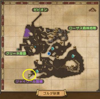 dqh2_gate