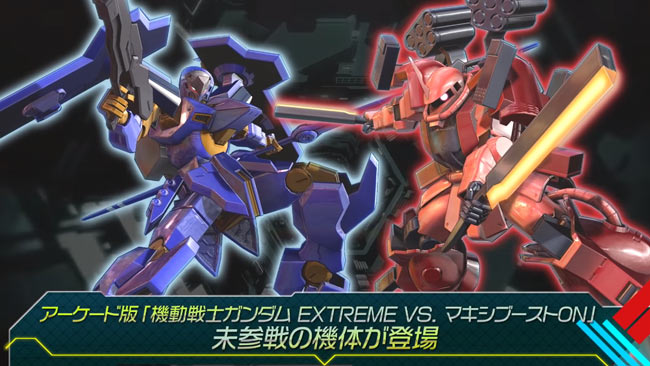 ps4-extremevs-pv1-9