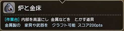 free_ro
