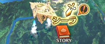 map_siira