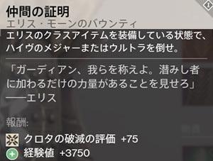 q_nakamanoshoumei