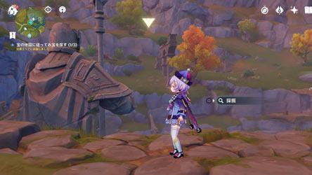 genshin-v13-quest2-12ss