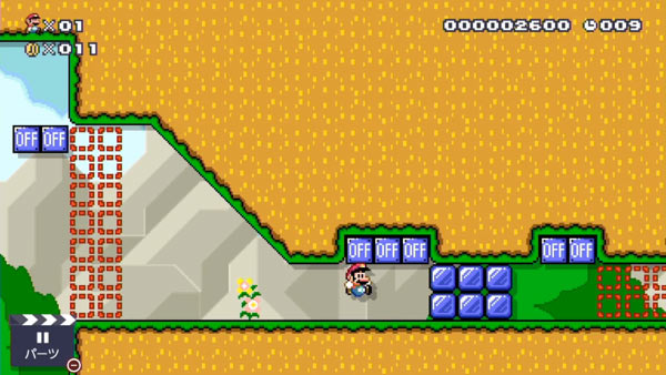 mariomaker2stage33_1