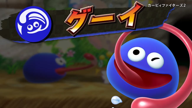 switch-kirby-fighters2-23