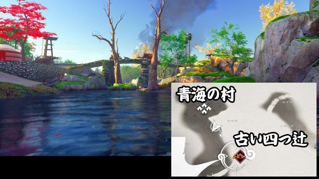 tsushima-story15-6