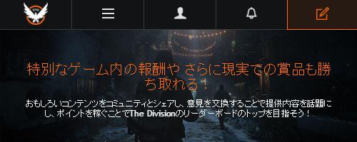 divison_comm3