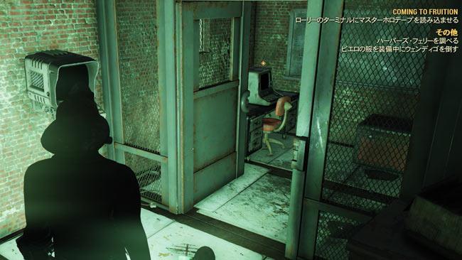 Fallout76_main11coming2