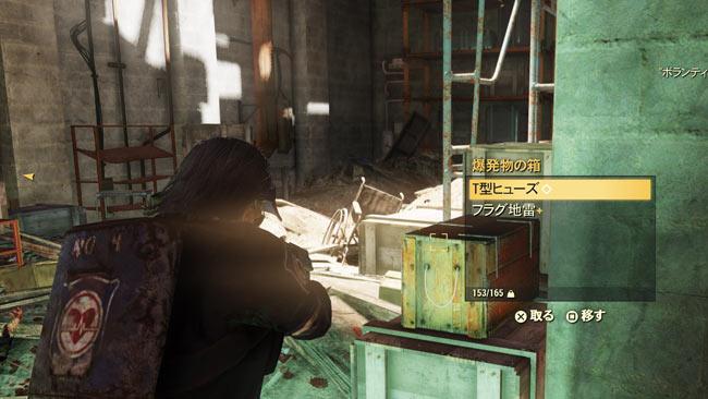 Fallout76_main6anounce7