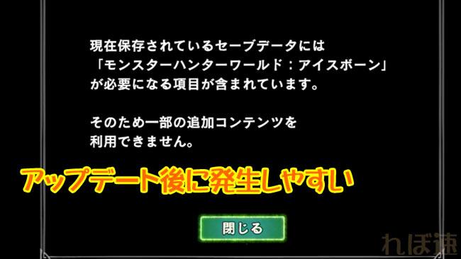 mhwib-error1