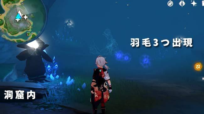 genshin-v22-quest1-1-8