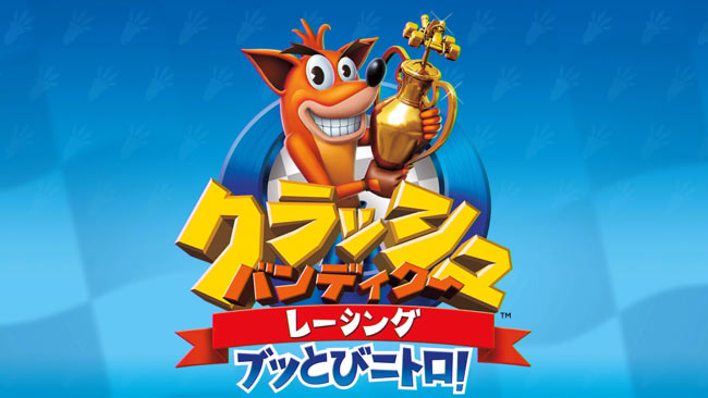 ps4crashteamracing-nitro-ブッとびニトロ!