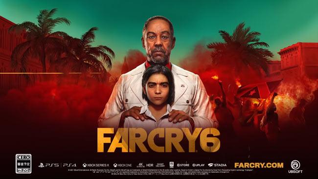 farcry6-5