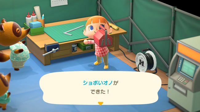 switch_animalcrossing2020_8