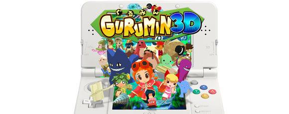 gurumin3d