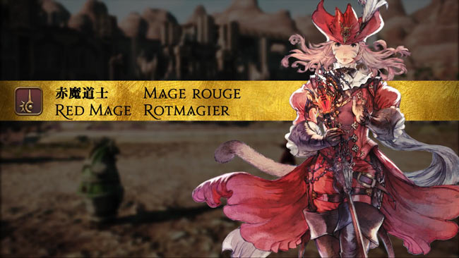 ff14_redmage