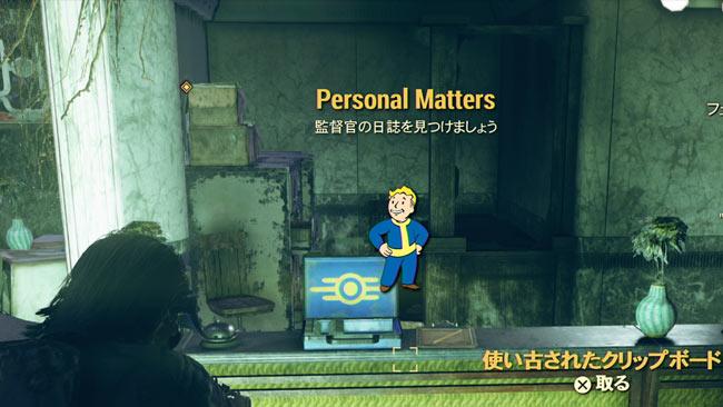 fallout76side_personalmatte
