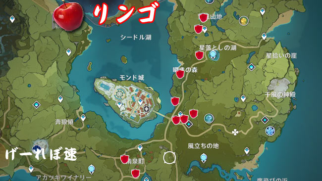 gensin-rinng-MAP1