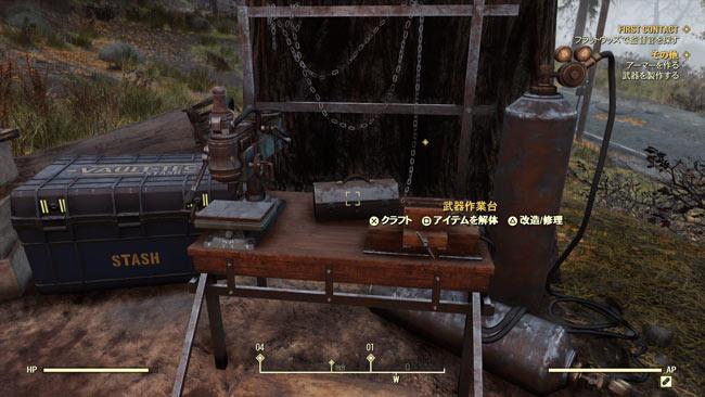 Fallout76_main2fast3