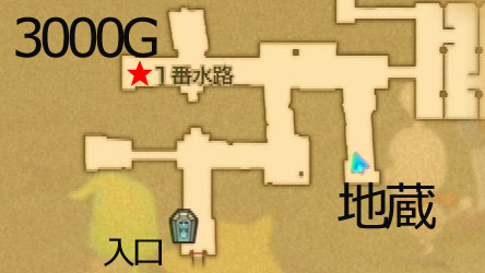 ninokuni2_story08_1c