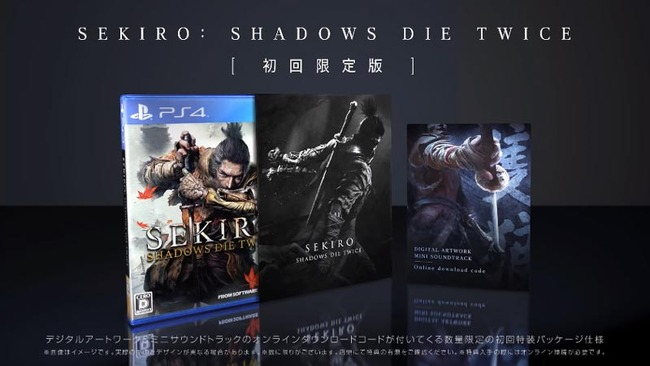 sekiro2019launch8