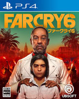 farcry6-6ss