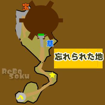 dq11map28byoukyaku
