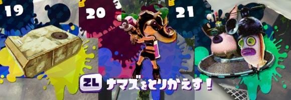 hero_area4_2