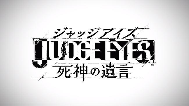 judgeeyes11