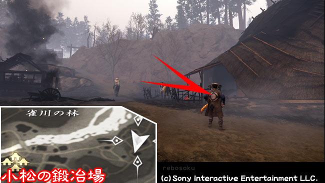 ghostof-tsushima-story8-4