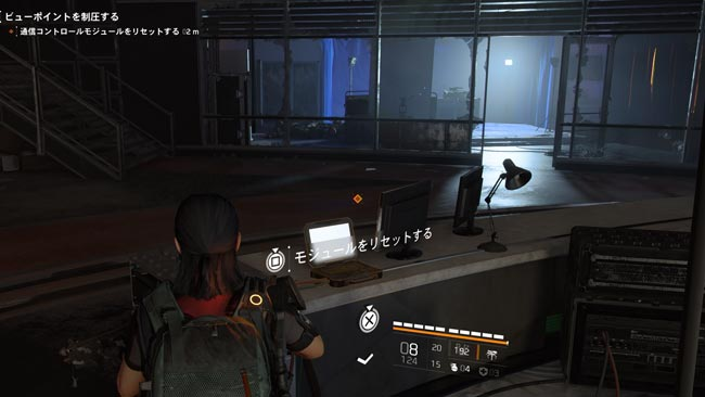 Division2_mission07_4