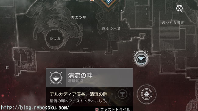destiny2-season9-quest3-4-1