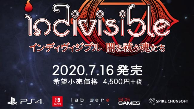 ps4-indivisible-02