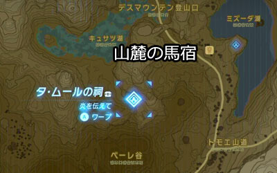 zeldabreath_shrine53map