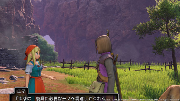 dq11event01