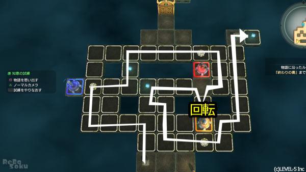 ninokuni2_story02map2