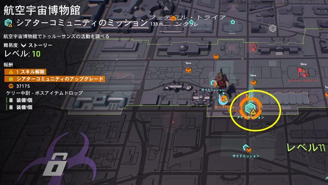 Division2_mission11map