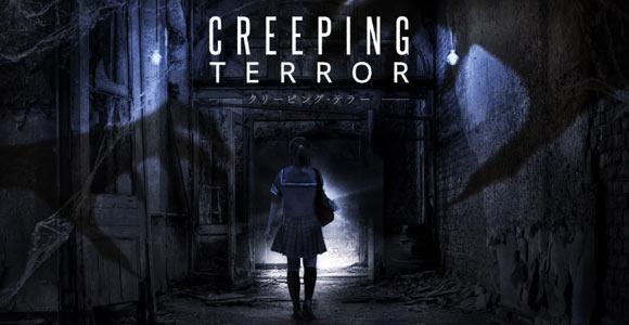 3DShorrorcreeping_terror