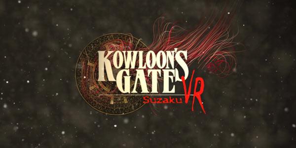 psvr_kowloonsgate_015