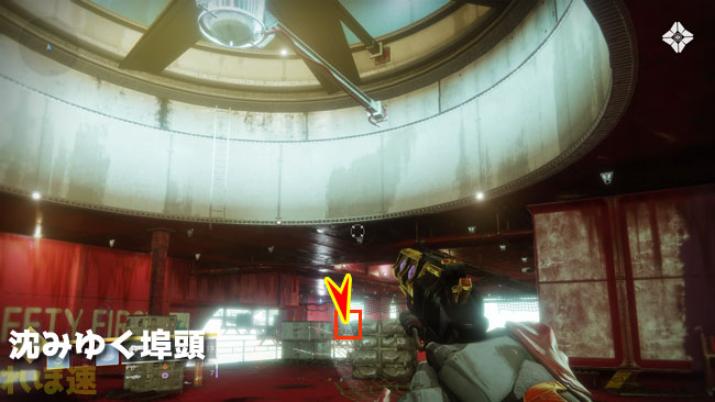 destiny2luminaquest1_sizumi