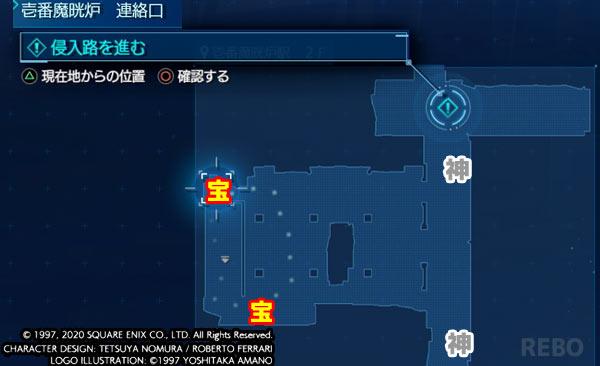 ff7r-c1-map1