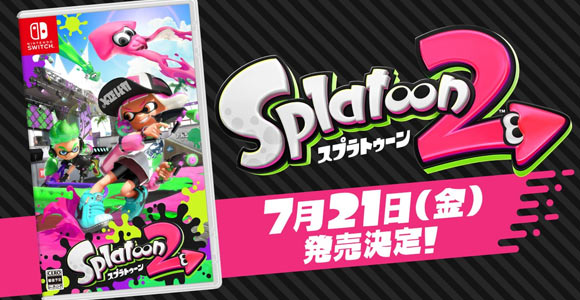 splatoon2kuji0721ika