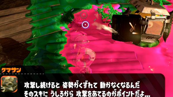 salmonrun_kihon_ho3