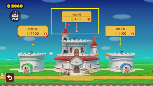 mariomaker2stage4_2