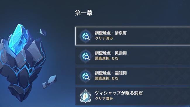 genshin-202105energy-1-1